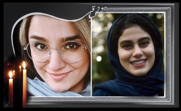 تسلیت به ایرانیان